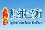 湖北省国土资源厅