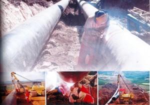 2013年参建云南保山中缅天然气、原油管道土石方工程六标段项目